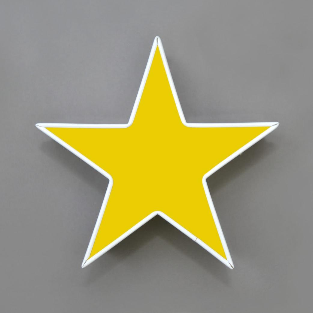 Leuchtstern 26 cm gelb fürs Kinderzimmer und Teeniezimmer // HIMBEER
