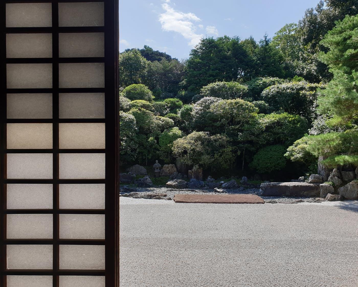 Japanreise mit Baby: Toller Ausblick // HIMBEER