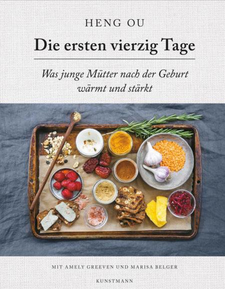 Heng Ou: Kochbuch für die erste Zeit mit Baby / HIMBEER