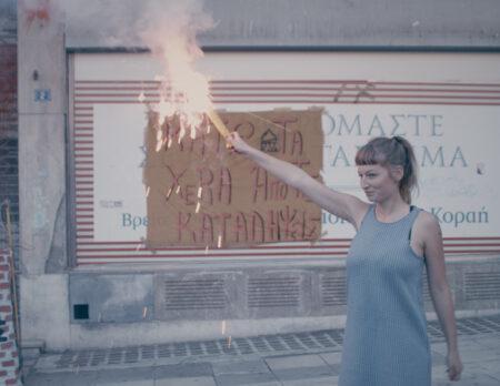 Kino-Programm vom Human Rights Film Festival Berlin // HIMBEER